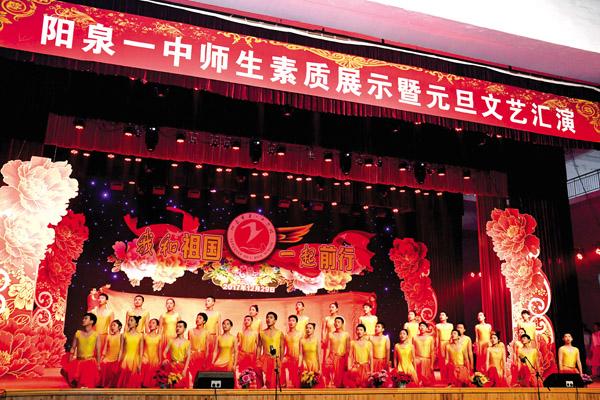 阳泉一中体育馆内灯光绚丽,座无虚席,2000余名师生欢聚一堂,载歌载舞